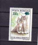 ROMANIA 2001 LP 1564 PUI DE ANIMALE 94 SUPRATIPAR MOUSE MNH
