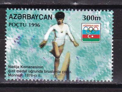 Azerbaijan 1996 sport gimnastica NADIA MI 294 MNH w55 foto