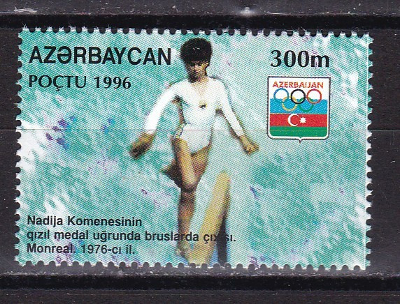 Azerbaijan 1996 sport gimnastica NADIA MI 294 MNH w55