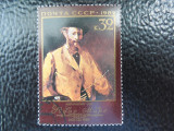 Serie timbre pictura stampilate URSS timbre arta timbre picturi