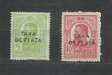 TSV$ - 1918 LP 11 CAROL I - TIPOGRAFIATE CU SUPRATIPAR TAXA DE PLATA MH/*, Nestampilat