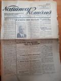 ziarul natiunea romana 9 iunie 1946-executatrea maresalului antonescu