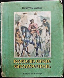 Roman Grue Grozovanul - Dumitru Almas