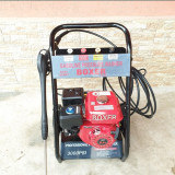 Pompa Aparat Spalat cu Presiune 207bari Motor VAP Benzina TransGratui