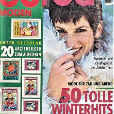 Burda revista de moda insert in limba romana 40 tipare 12/1994  (croitorie)