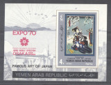 Yemen 1970 Expo 70 Osaka Art of Japan imperf. sheet MNH M.042, Nestampilat
