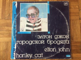 Elton John Honky Cat disc vinyl lp muzica pop rock melodia records urss, VINIL