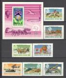 Mongolia.1974 100 ani UPU  LX.81