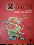 Enciclopedia zmeilor, Mircea Cartarescu, ilustratii Tudor Banus