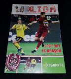 Program CFR Cluj - FC Brasov 2009