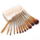 Cumpara ieftin Set Pensule machiaj naked 3 Set 12 Pensule machiaj Naked+Masca puncte negre
