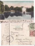 Bucuresti - Parcul Cismigiu-clasica