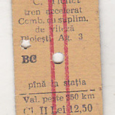 bnk  div CFR Tichet tren accelerat Ploiesti 1971