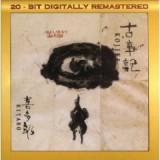 KITARO Kojiki 20 bit digitally remastered (cd)