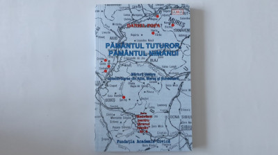Daniel Popa - Pământul tuturor, pământul nimănui foto