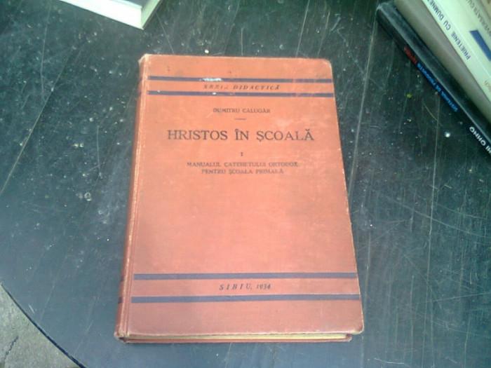 HRISTOS IN SCOALA, MANUALUL CATEHETULUI ORTODOX PENTRU SCOALA PRIMARA - DUMITRU CALUGAR VOL.I