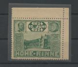 1924-HOHE RINNE,ABKLATSCH(IMPRESIUNE IN OGLIDA PE VERSO),NELISTAT RRRRR++
