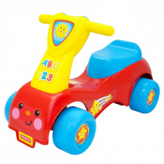 Premergator,fisher price, cu sunete, 49 cm, multicolor
