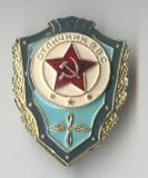 Insigna AVIATIE  - CCCP - Armata rusa - Rusia - AVIATIA MILITARA