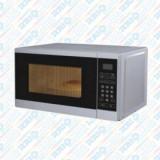 Cuptor cu microunde digital, 800 W, 20 litri, Hausberg, funcție grill