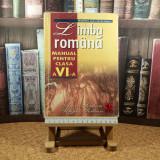 "Anca Serban - Limba romana manual pentru clasa a VI a ""A3430"""