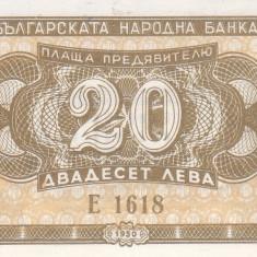 Bancnota Bulgaria 20 Leva 1950 - P79 UNC