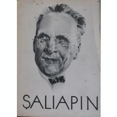 FEODOR SALIAPIN - LEV NIKULIN