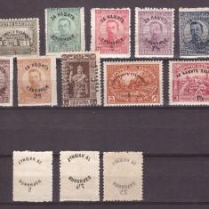 Bulgaria 1920 - Pentru prizonieri, serie neuz. +3marci abklatsch