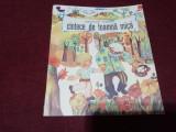 GHEORGHE TOMOZEI - CANTECE DE TOAMNA MICA