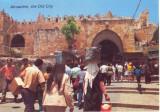 AD 1119 C. P. VECHE -IERUSALEM -THE OLD CITY -VIEW TO DAMASCUS-IERUSALIM -ISRAEL, Necirculata, Printata