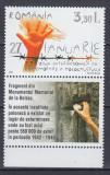 ROMANIA 2007   LP 1754 a  HOLOCAUST   SERIE  CU TABS  MNH, Nestampilat