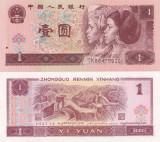 China 1 Yuan 1996 P88-4c UNC