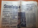 Scanteia 23 aprilie 1968-art. comuna oltina,orasul piatra neamt si ploiesti
