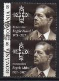 ROMANIA 2017, Regele MIHAI I, stampilat, uzat, Regi