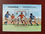 Cambodgia - Timbre sport, jocurile olimpice 1984, nestampilate MNH, Nestampilat