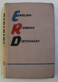 THE LEARNERS ENGLISH - RUSSIAN DICTIONARY by S. POLOMKINA and H. WEISER , 1962
