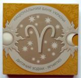 UCRAINA - 2 Hrivne (Hryvnias) 2014 - BERBEC - Zodiac pentru copii - ARGINT, Europa