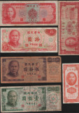 Set Taiwan 50 cents+5+2x10+50+100 yuan