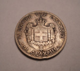 Grecia 1 Drahma 1873