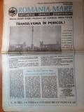 Romania mare 18 octombrie 1991-138 ani de la nasterea lui ciprian porumbescu