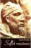 Suflet romanesc, Dan Puric