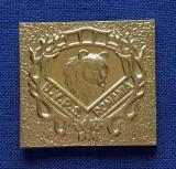 Placheta Vanatoare Romania - U.G.V.P.S. - medalie