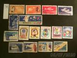 ROMANIA  1960 , TIMBRE  deparaiate , stampilate