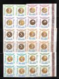 ROMANIA 1964 - MEDALII OLIMPICE (NEDANTELATE), BLOCURI,MNH -  LP  596a