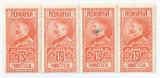 Romania, Lot 324 cu 4 timbre fiscale generale, 1927, eroare, MNH