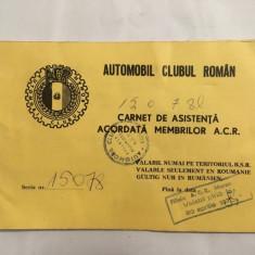 Carnet de asistenta acordata membrilor A.C.R., vechi vintage, colectie