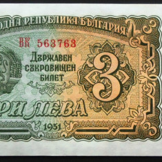Bancnota comunista 3 LEVA - BULGARIA, anul 1951   *cod 120 a --- NECIRCULATA!