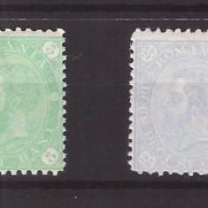 1890 - Cifra, filigran PR, serie nestampilata