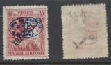 1919 Romania ocupatia Ungaria Debretin I timbru Ajutor 40f Koztarsasag