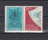 ROMANIA 1962  LP 551 a  ZIUA  MARCII POSTALE ROMANESTI   MNH